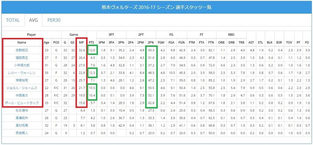 熊本 (2).jpg